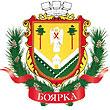 Герб міста  Боярка