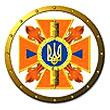 Міністерство з надзвичайних ситуацій України