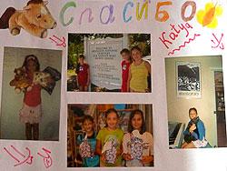 Діти дякують американським друзям з Александрії