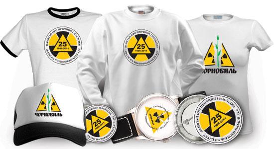 Агітаційні матеріали до 25-ї річниці Чорнобильської катастрофи