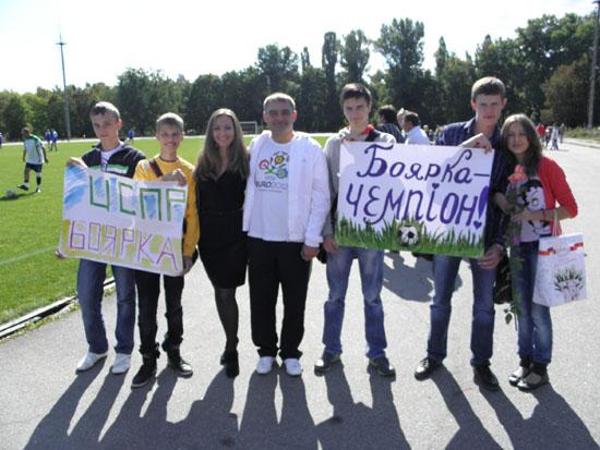 Cвятковий футбольний матч до Дня міста Боярка