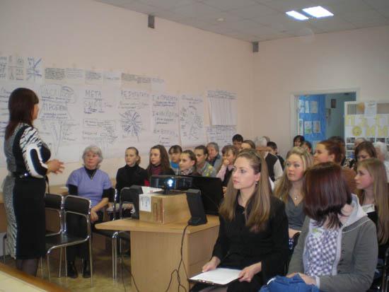 Презентація клубів ЦСПР
