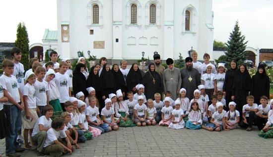 Діти Чорнобиля
