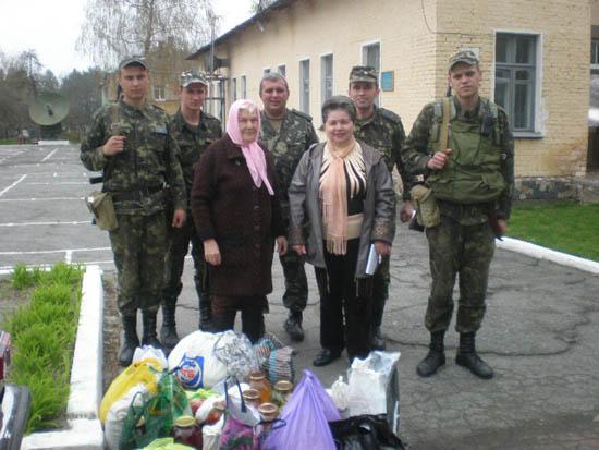 «Підтримай українську армію»