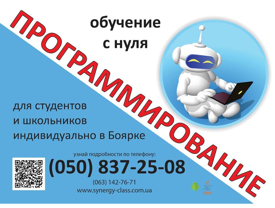 10489854_1519891258231140_719953286838373917_n
